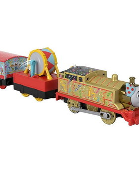 Влакче ТОМАС Thomas & Friends Motorized Golden Thomas от серията TrackMaster, GHK79