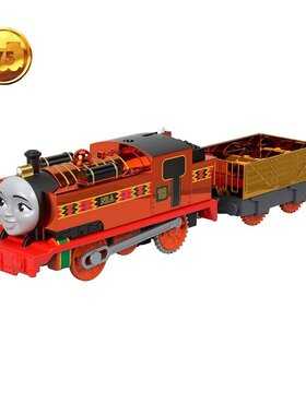 Влакче НИЯ Блестяща Thomas & Friends Celebration Nia Metalic от серията Trackmaster на Fisher Price, GPL62