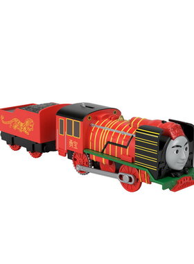 Влакче Йонг Бао Thomas & Friends Young Bao engine от серията Trackmaster на Fisher Price, GPL47